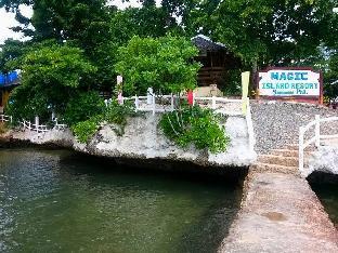 picture 1 of Magic Island Resort 1
