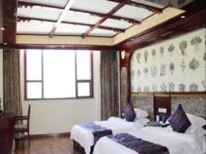 Lhasa Yutuo International Hotel