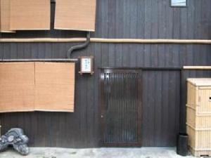 Kyoto Lovely Townhouse in Downtown