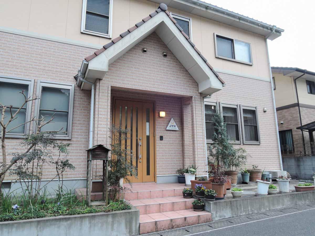 Beppu Yukemurinooka Youth Hostel