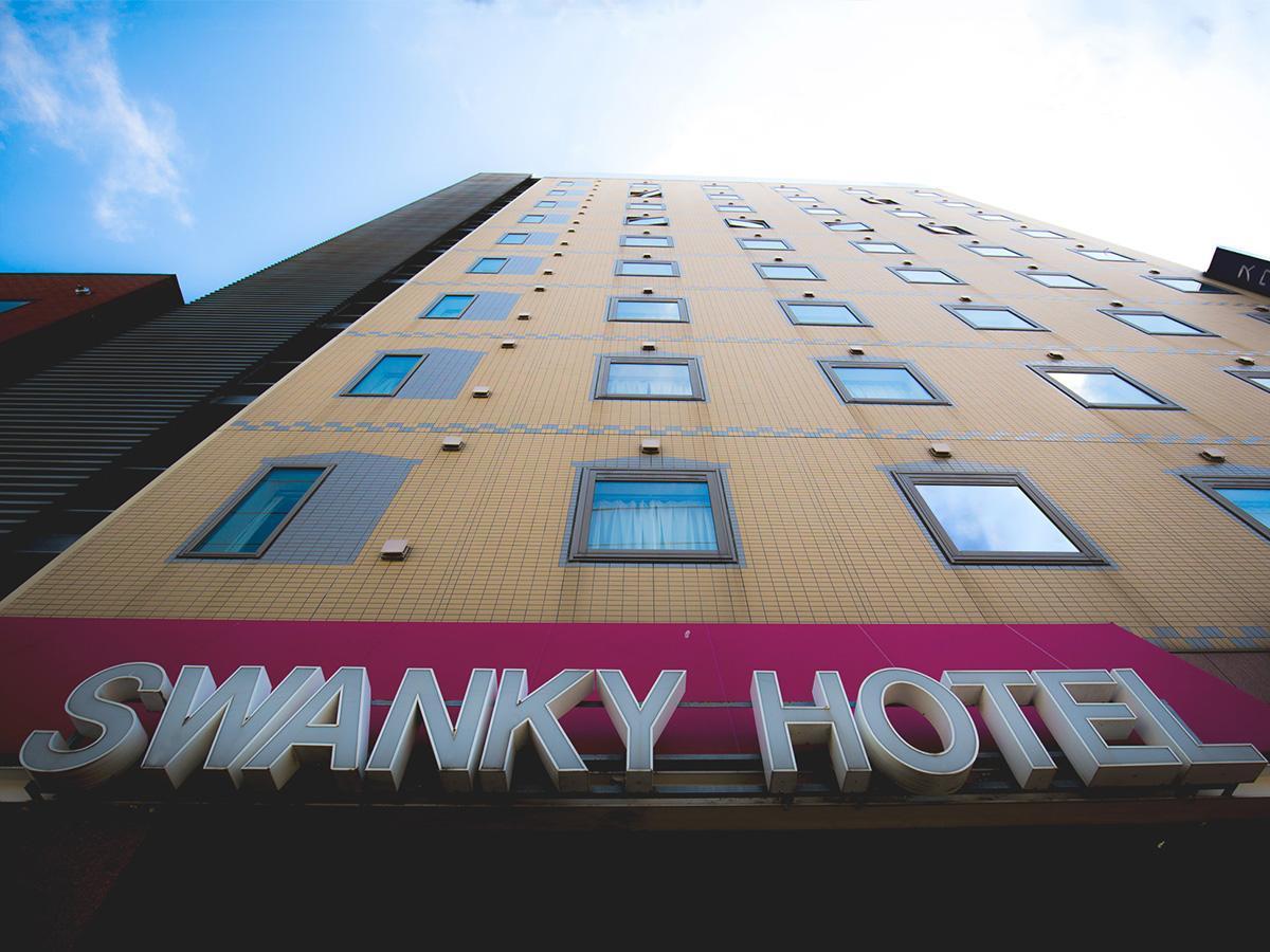 Swanky Hotel Otomo