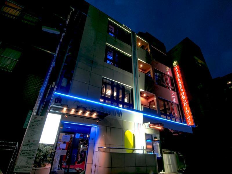 Spa And Capsule Hotel GrandPark Inn Sugamo