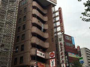 Über Hotel Ikebukuro Sauna & Capsule - Men Only (Hotel Ikebukuro Sauna & Capsule - Men Only)