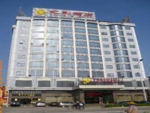 Quanzhou Huian Huili Hotel