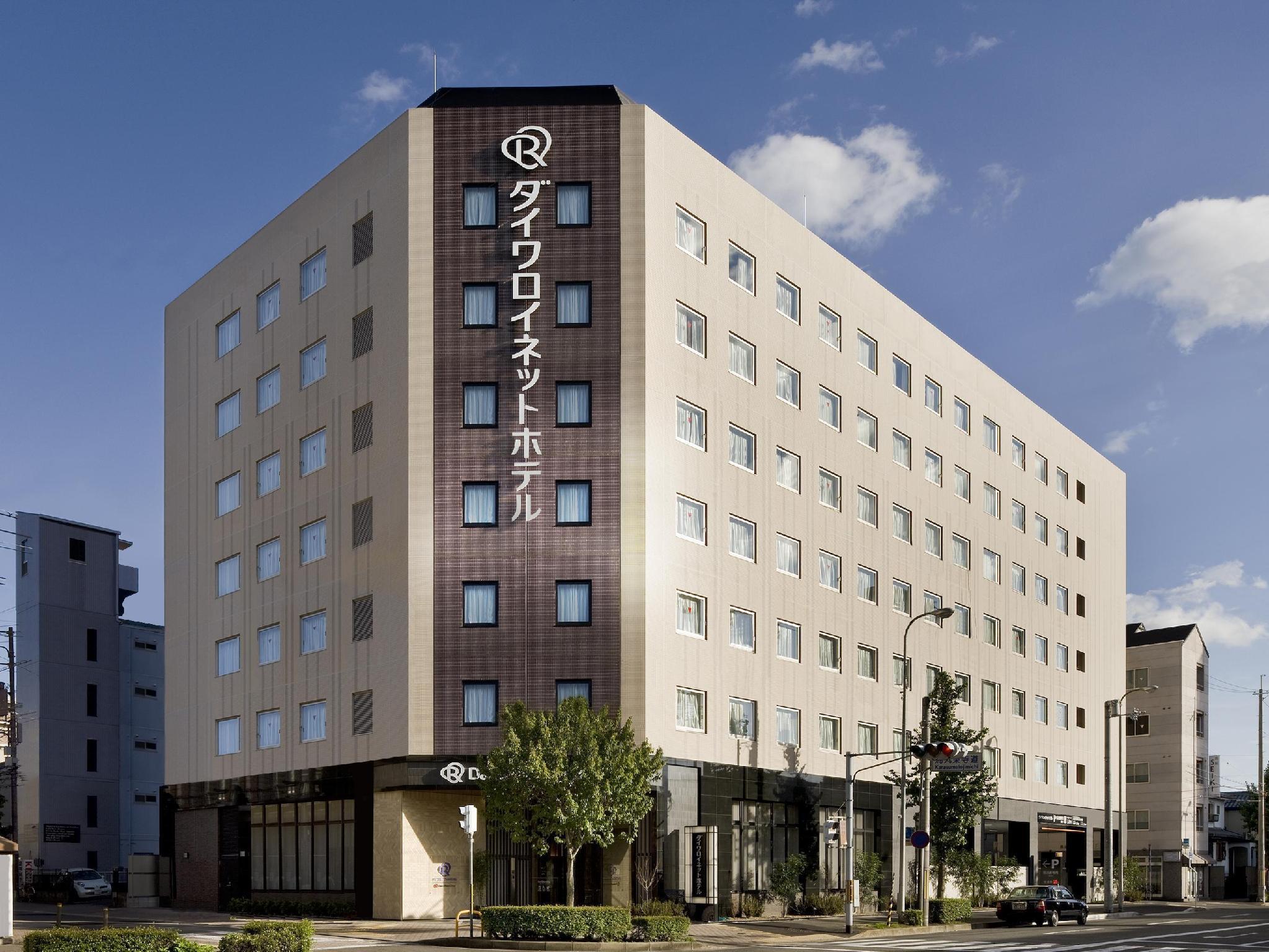 Daiwa Roynet Hotel Kyoto Hachijoguchi