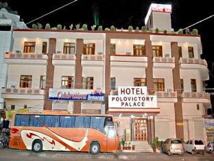 Hotel Polovictory Palace