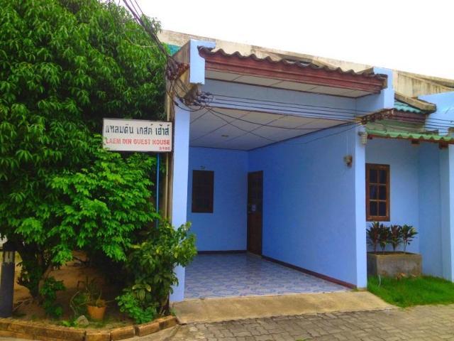 แหลมดิน เกสท์เฮาส์ – Laem Din Guest House