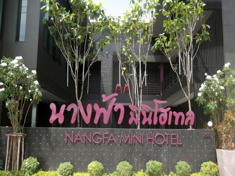 Nangfa Mini Hotel