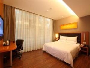 JI Hotel Changsha Yuelu Academy