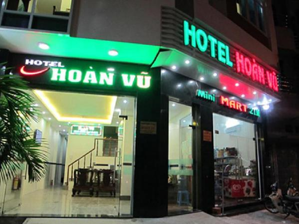 Hoan Vu 1 Hotel Ho Chi Minh City