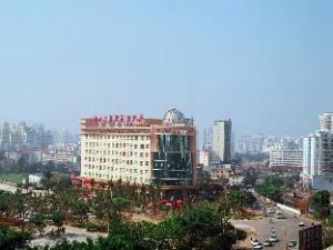 Haikou Conifer Garden Hotel