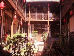 Teng Chong Cha Ma Inn