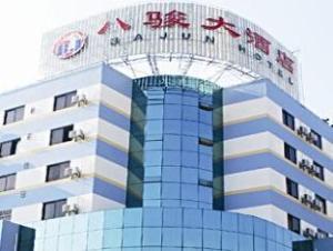 Kunming Ba Jun Hotel