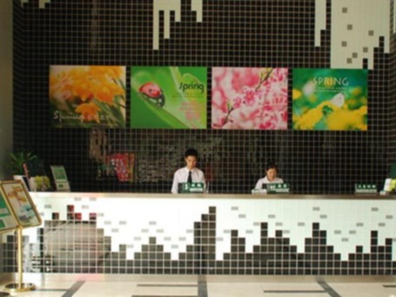 Shanshui Trends Hotel Bantian Dong Branch