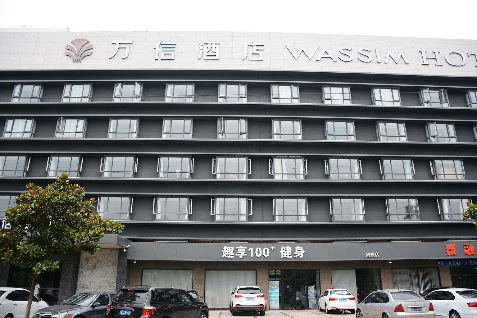 Zhoupu Wassim Hotel Shanghai