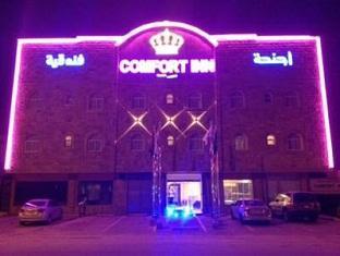 Comfort Inn Yarmukh