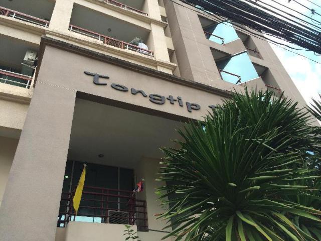 ทองทิพ เพลซ – Thongtip Place