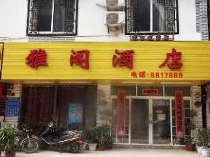 Yangshuo Yage Hotel