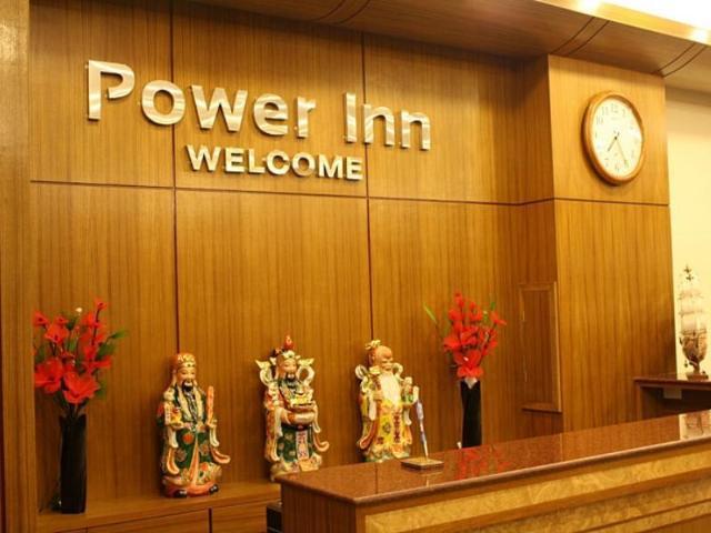 พาวเวอร์อินน์ โฮเต็ล – Power Inn Hotel