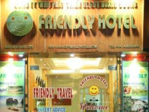 68 马 5 月友好饭店 (Friendly Hotel - 68 Ma May)