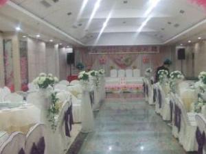 Yanji Han Cheng Century Hotel