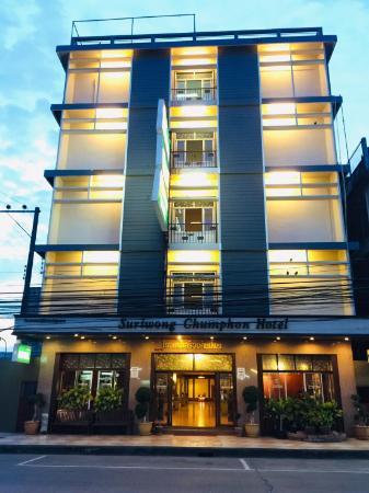 Suriwong Chumphon Hotel Chumphon