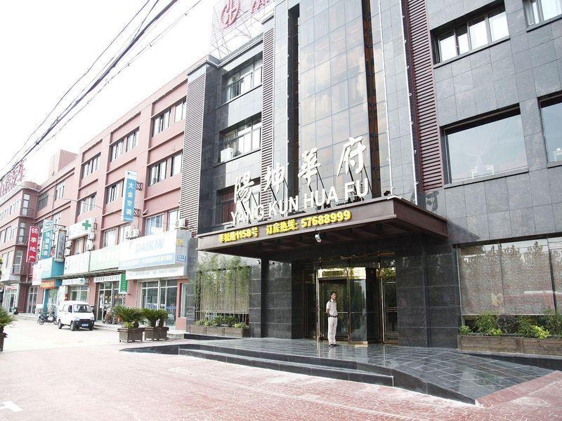 Yangkun Huafu International Hotel