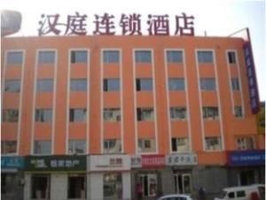 Hanting Hotel Dalian Wangjiaqiao Branch