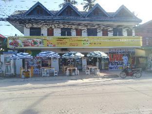 A1 Koh Phangan Guesthouse & Hostel เอวัน เกาะพะงัน เกสท์เฮาส์ แอนด์ โฮสเทล
