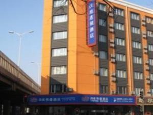 Hanting Hotel Harbin Train Station Branch