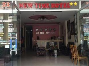 %name New Time Hotel Hue