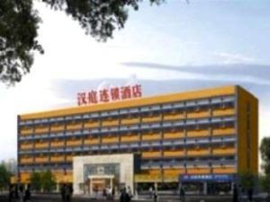 Hanting Hotel Shijiazhuang Zhonghua North Avenue Branch