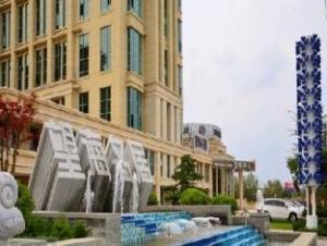 Weihai Tujia Sweetome Vacation Rental Wanghai Apartment