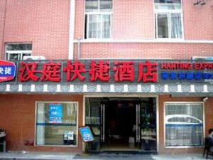 Hanting Hotel Shanghai East Nanjing Road Branch