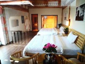 Lijiang Zuoanjiari Inn