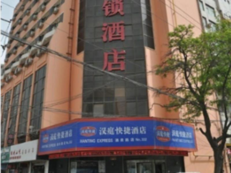 Hanting Hotel Lanzhou Nanguan Jiuqian Road Branch