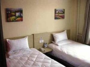 Hanting Hotel Beijing Sanlihe Branch