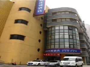 Hanting Hotel Beijing Zizhu Bridge Branch