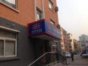 Hanting Hotel Beijing Suzhou Bridge Branch