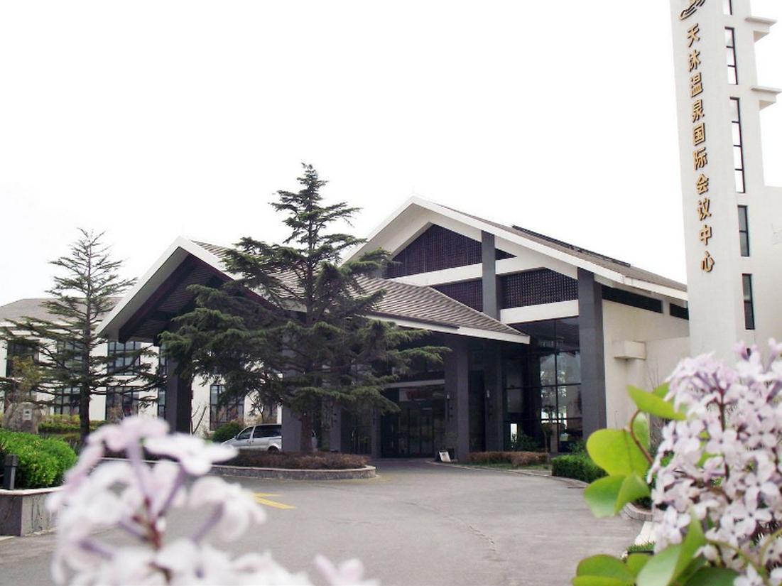 Weihai Tianmu Hot Spring Resort