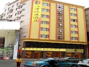 8 Inns Dongguan - Dongguan Chang'an Lianfeng