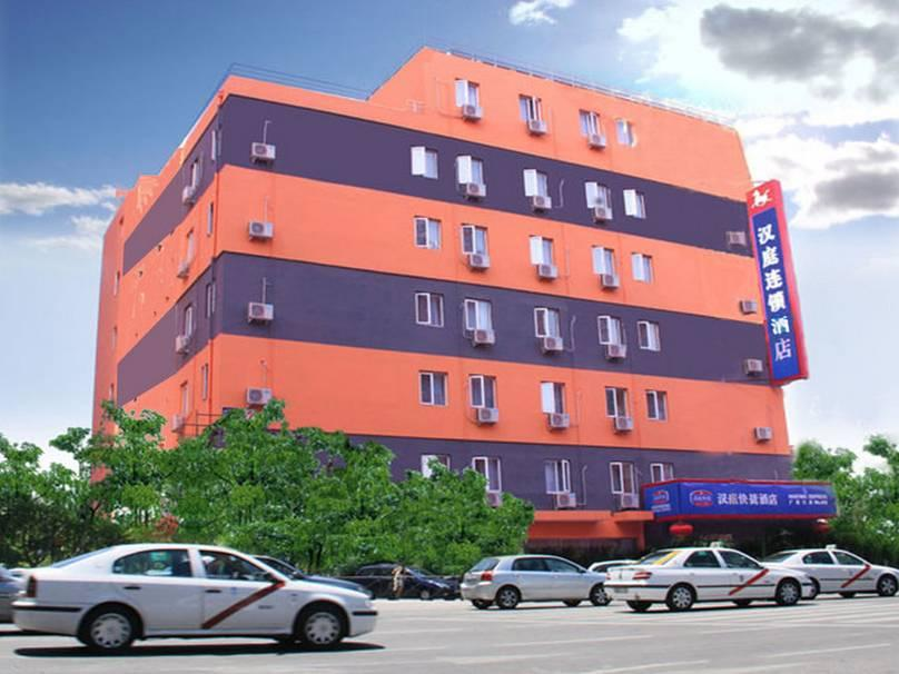 Hanting Hotel Beijing Guangqumen Subway Station Branch
