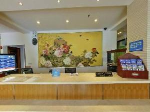 Hanting Hotel Shanghai Bund Waibaidu Bridge Branch