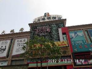 8 Inns Dongguan - Shilong Branch