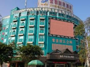 Quanzhou For You Hotel Shishi Ziyun Branch
