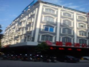 Yulin Jintone Hotel Chengxi Branch