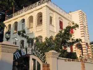 Xiamen Gulangyu Wooden Sweet House Villa Hotel
