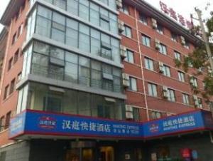 Hanting Hotel Jinan Lishan Road