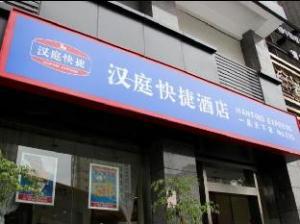 Hanting Hotel Chengdu YiPinTianXia
