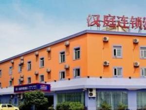 Hanting Hotel Chengdu Shuhan Branch